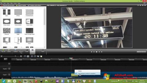 截图 Camtasia Studio Windows 10