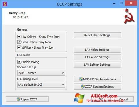 截图 Combined Community Codec Pack Windows 10