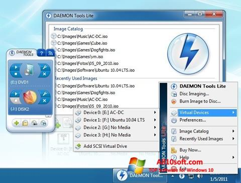 截图 DAEMON Tools Lite Windows 10