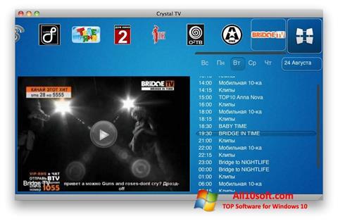截图 Crystal TV Windows 10