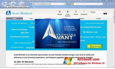 截图 Avant Browser Windows 10