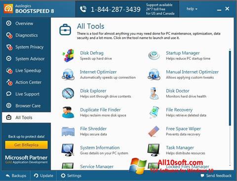 截图 Auslogics BoostSpeed Windows 10