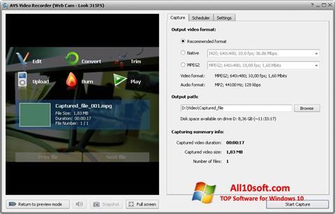 截图 AVS Video Recorder Windows 10