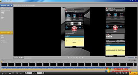 截图 HyperCam Windows 10