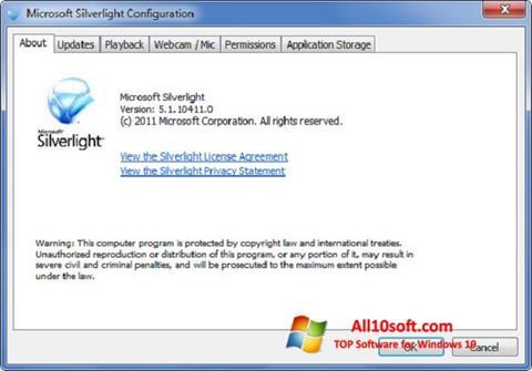 截图 Microsoft Silverlight Windows 10