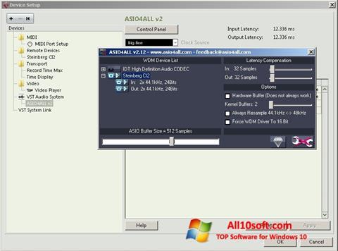 截图 ASIO4ALL Windows 10