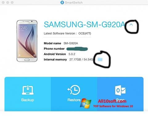 截图 Samsung Smart Switch Windows 10