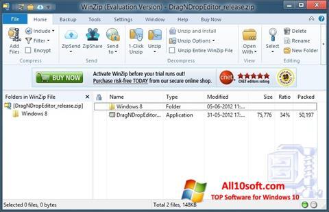 截图 WinZip Windows 10
