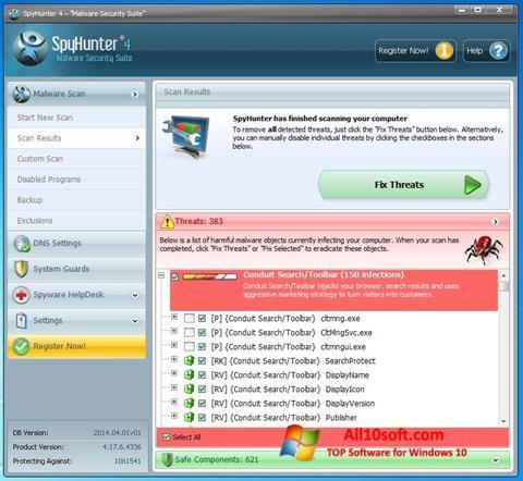 截图 SpyHunter Windows 10