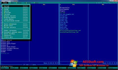 截图 Far Manager Windows 10