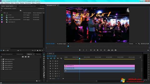 截图 Adobe Premiere Pro Windows 10