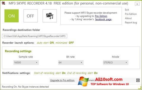 截图 MP3 Skype Recorder Windows 10