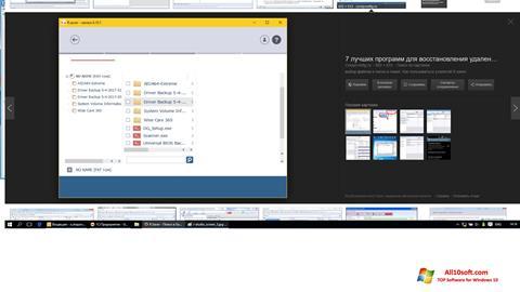 截图 R.saver Windows 10