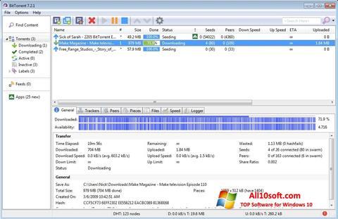 截图 BitTorrent Windows 10