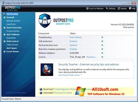 截图 Outpost Security Suite PRO Windows 10