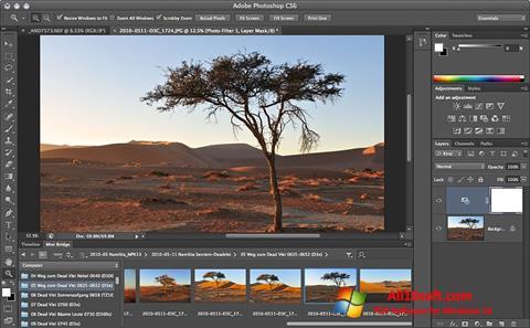 截图 Adobe Photoshop Windows 10