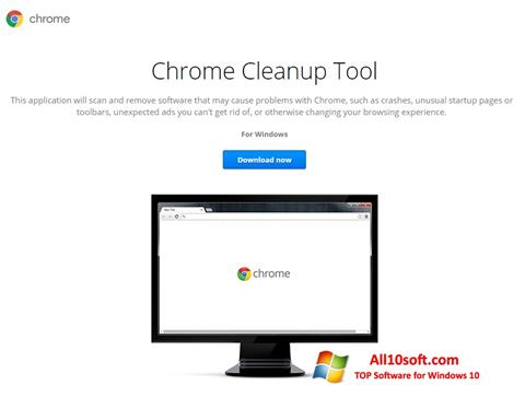 截图 Chrome Cleanup Tool Windows 10