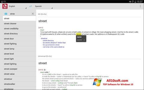 截图 ABBYY Lingvo Windows 10