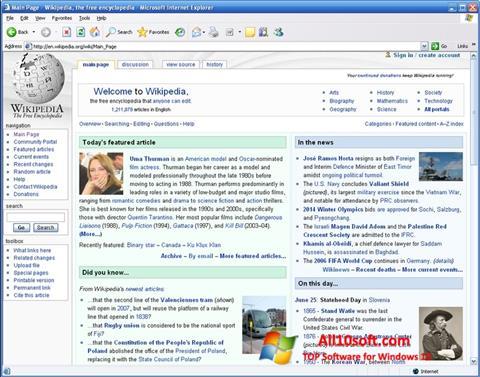 截图 Internet Explorer Windows 10