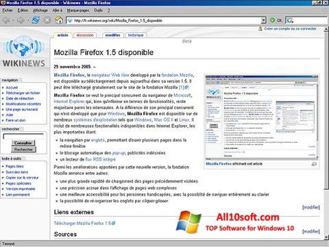 截图 Mozilla Firefox Windows 10