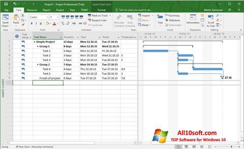 截图 Microsoft Project Windows 10