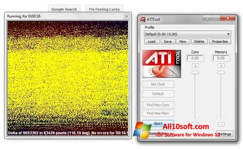 截图 ATITool Windows 10