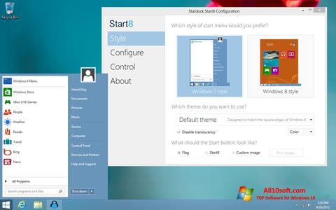 截图 Start8 Windows 10