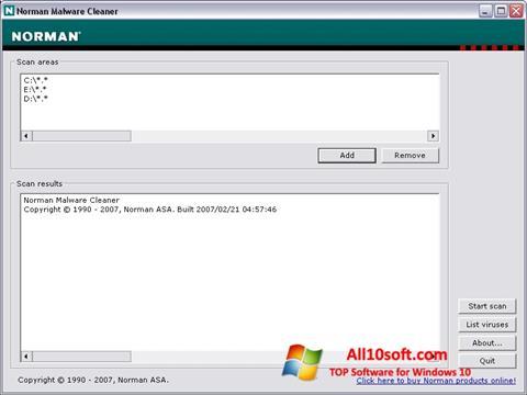 截图 Norman Malware Cleaner Windows 10