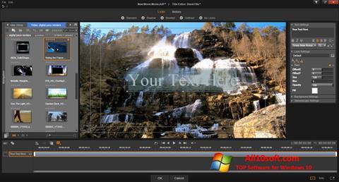 截图 Pinnacle Studio Windows 10