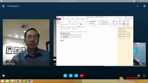 截图 Skype for Business Windows 10