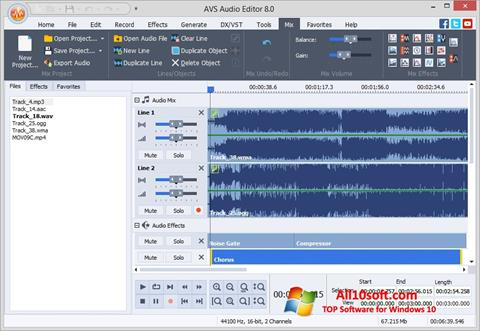 截图 AVS Audio Editor Windows 10