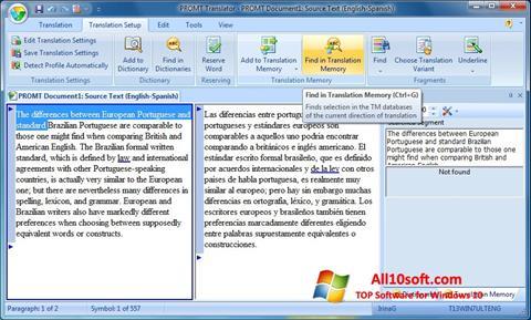 截图 PROMT Windows 10