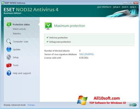 截图 ESET NOD32 Windows 10