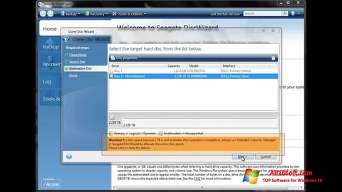 截图 Seagate DiscWizard Windows 10