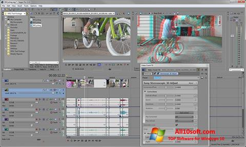 截图 Sony Vegas Pro Windows 10