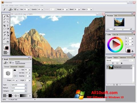 截图 Artweaver Windows 10