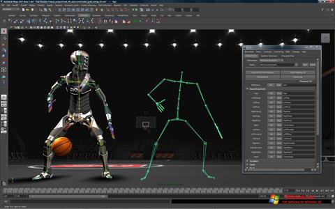 截图 Autodesk Maya Windows 10