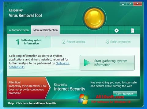 截图 Kaspersky Virus Removal Tool Windows 10