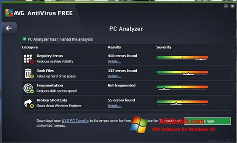 截图 AVG AntiVirus Free Windows 10