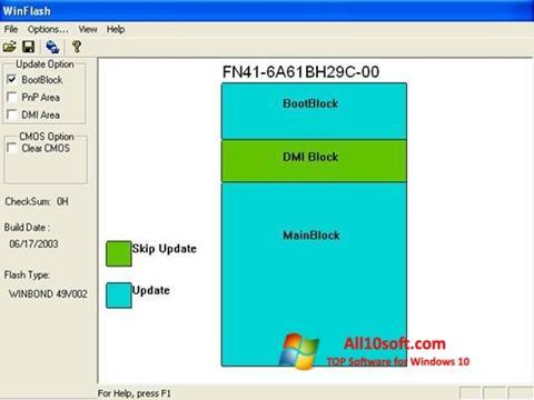 截图 WinFlash Windows 10