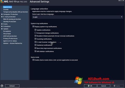 截图 AVG Windows 10