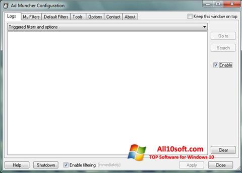 截图 Ad Muncher Windows 10