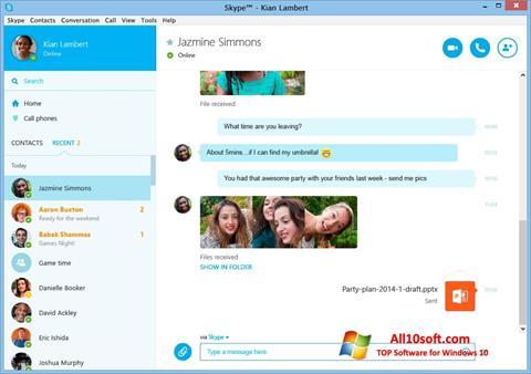 截图 Skype Windows 10