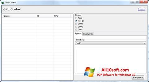 截图 CPU-Control Windows 10