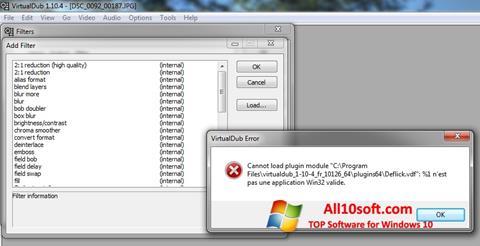 截图 VirtualDub Windows 10