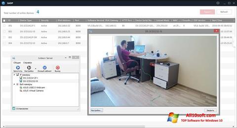 截图 Ivideon Server Windows 10
